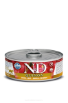 N&D CAT QUINOA QUAIL & COCONUT ADULT 80G