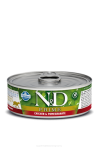 N&D CAT PRIME CHICKEN & POMEGRANATE ADULT 80G