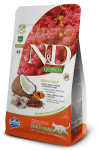 N&D CAT QUINOA SKIN & COAT HERRING 2x5 KG